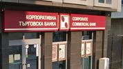 Адвокат: Политиците са виновни за кризата с КТБ