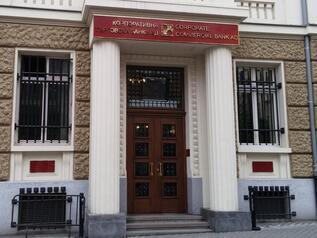 ЕЦБ: Вложителите в КТБ да получат достъп до гарантираните си средства