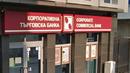 Възстановяват търговията с акции на КТБ на фондовата борса