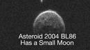 Астероид с тегло 157 милиона тона мина покрай Земята (ВИДЕО)