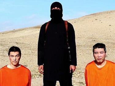 """Япония иска да ѝ """"развържат ръцете"""" за военни действия заради ИД"""