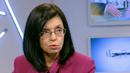 Кунева: Реформаторите не правят компромиси при гласуванията в парламента