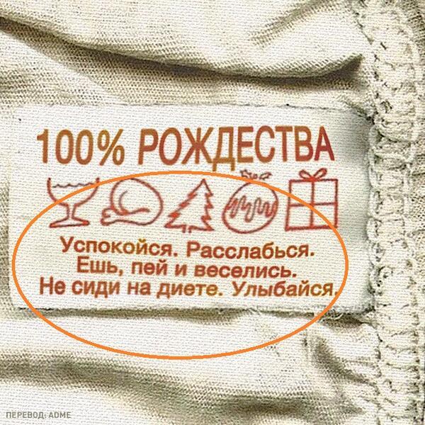 Култови етикети на дрехите са новата мода в Русия (СНИМКИ)