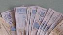 Нова наредба за заплатите на държавните служители