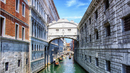 Топ 5 на най-екстравагантните мостове в света