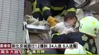 Тайван преживя истински ужас, мощен трус съсипа южната част на острова
