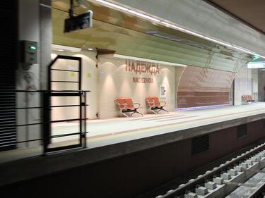 Фандъкова на проверка на строежа на метрото