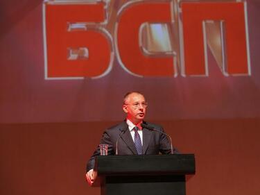 Станишев призова към консолидация в БСП: Прекалено много енергия хвърляме за вътрешни битки
