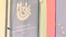 Правителството одобри отчета на НЗОК