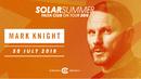 SOLAR SUMMER 2016 с грандиозно откриване