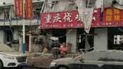 Мощен взрив разтърси Китай и уби 14 души