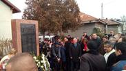 Българската общност в румънския град Търговище отбеляза 165 години от основаването си (СНИМКИ)