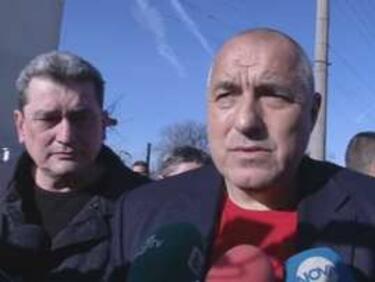 Борисов: Под мое ръководство България ще се справи сама в Хитрино