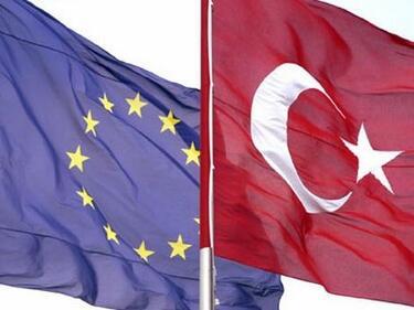 ЕС спря преговорите с Турция за членство, няма да отваря нови глави