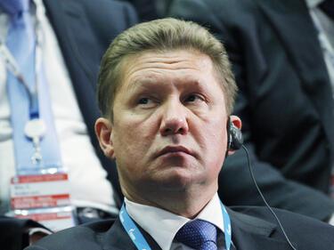"""""""Газпром"""" губи най-големия си актив в Турция"""