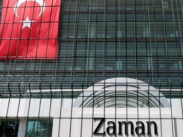 """Конфискуваха имуществото на 54 турски журналисти от закрития в. """"Земан"""""""