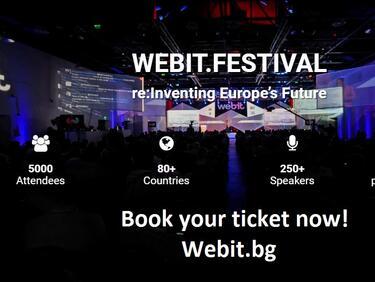 Събитието, за което билетите свършват месеци преди датата му на провеждане
