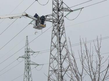 Заради идващия сибирски студ: Предупреждават за проблеми и с тока