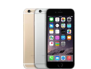 iPhone става на 10 години