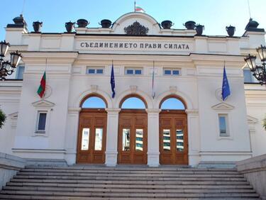 Маркет линкс: Хипотетична партия на Слави не влиза в парламента
