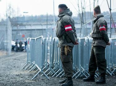 Виена изпраща още свои ченгета на българо-сръбската граница