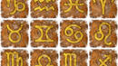 Дневен хороскоп за сряда, 11 януари