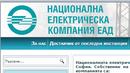 437 млн. лв. очаква Фондът за енергийна сигурност