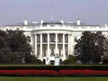 Прецедент! Две първи дами ще обитават Белия дом