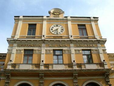 Възратен мъж беше намерен мъртъв на гарата в Пловдив