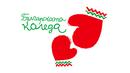 Българската Коледа събра близо 2.6 млн. лева