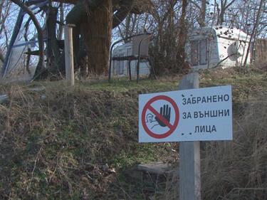 Къмпинг до Созопол, маскиран като място за орнитолози