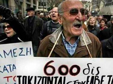 Атина отказва на кредиторите да реже повече пенсиите