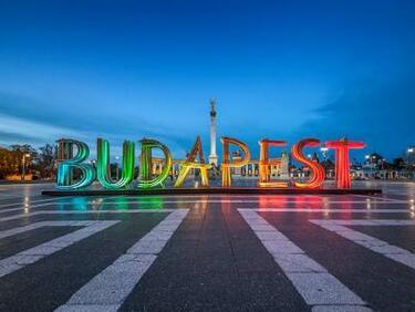Не е за вярване защо Будапеща не иска да е столица на Олимпиада