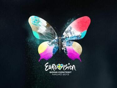 Не пропускайте! Трите най-шумни БГ Евровизия скандали
