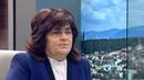 """Ирина Костова най-накрая нареди екооценка на плана за Пирин, но """"с условие"""""""