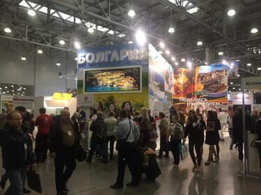 Българският щанд с награда от туризложение в Москва
