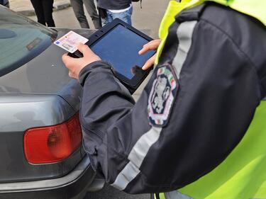 Пътна полиция проверява ударно за застраховка