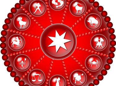 Дневен хороскоп за петък, 17 март