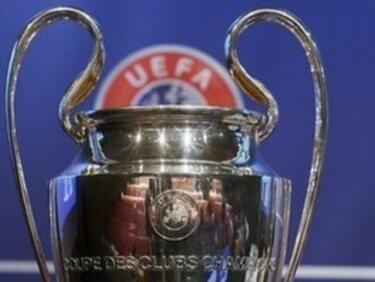 Какви дербита ще предложи жребият на Шампионска лига