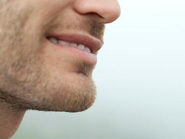 Невероятно! Разкриха мистерията на различните носове