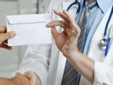 Медицински одит откри корупция в 20 болници