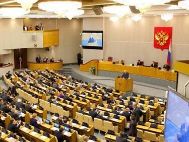 Руската Дума ще разследва американски медии в страната