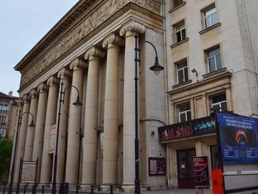 Евакуираха Софийската опера