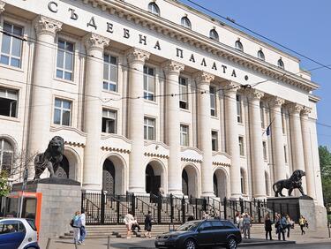 Евакуираха Съдебната палата в София