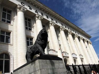 Фалшива е тревогата за бомба в Съдебната палата в София
