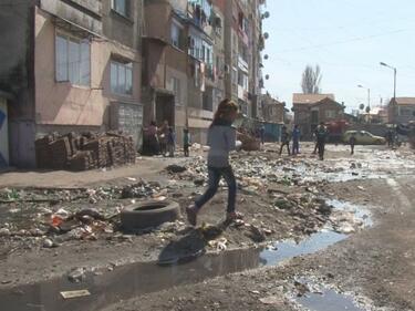 Нови случаи на морбили в ромското гето в Пловдив