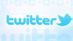 Строги мерки! Вижте как Twitter се бори с тероризма