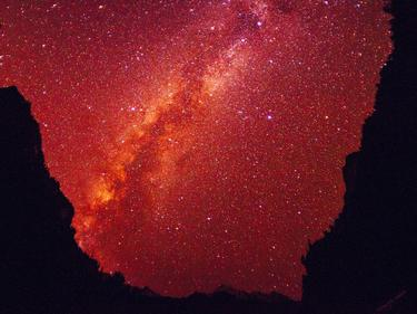 Откриха млади аналози на Млечния път