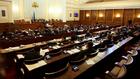 Ето кои политически сили остават извън новия парламент