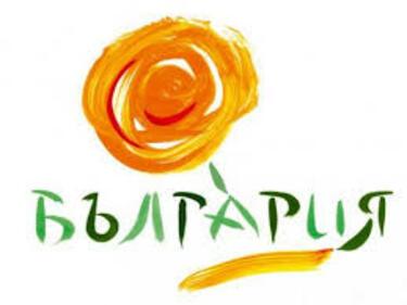 """""""Тъпа"""" ли е наистина България или само такъв е народът"""